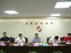 南安市工信局调研小组调研南安市石材协会石材产业发展