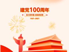 石材重镇水头迎接庆祝建党100周年联欢汇演