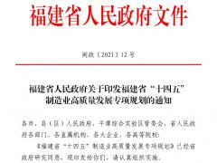 福建省建材产业规模将达到6200亿元