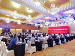 安徽省新桥智能生态石材产业园奠基仪式