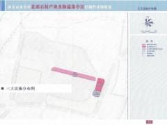 南安市水头镇北部石材产业及物流集中区控制性详细规划