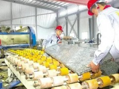 蛟河市出台石材税收优惠政策